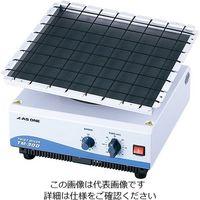 アズワン ツイストミキサー TM-300 1台 1-5830-01 (直送品)