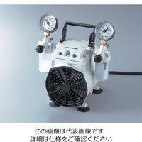 アズワン 研究用マルチエアーポンプ 吸排両用型 LMP-100 1台 1-5827-01 (直送品)