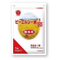 ホリカフーズ ピーエルシー米1/20 1ケース(1kg×10袋入) (取寄品)