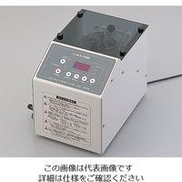 アズワン デジタル定量チュービングポンプ DSP-100SA 1台 1-5916-01 (直送品)
