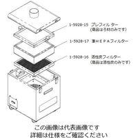 アズワン 吸煙・脱臭装置 交換用準HEPAフィルター KSC-HP01 1個 1-5928-17 (直送品)
