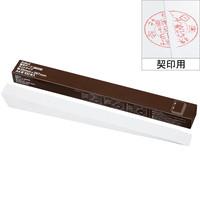 製本テープ(契印用) カットタイプ幅25mm(A4用) 白色度79% 500枚 アスクル