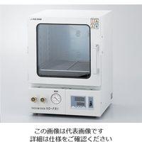 アズワン 真空乾燥器(遠赤型) VO-FR1 1台 1-6000-01 (直送品)