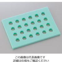 アズワン フローター φ10mm×24穴 10枚入 AHT 1袋(10枚) 1-5979-01 (直送品)