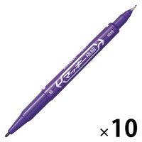 マッキー 細字/極細 紫 10本 油性ペン MO-120-MC-PU ゼブラ
