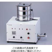 アズワン ふるい振とう機 50Hz SS-HK50 1台 1-6039-11 (直送品)