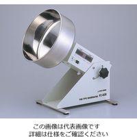 アズワン 中容量パン型造粒機 PZ-02R 1台 1-6061-11 (直送品)