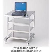 アズワン クリーンルーム用パソコンラック HPCR-6 1台 1-6075-01 (直送品)