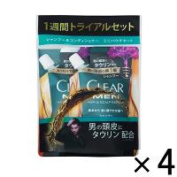 【アウトレット】CLEAR クリアフォーメン シャンプー&コンディショナー 1セット(4組:1組×4)