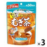 【水出し可】伊藤園 さらさら健康ミネラルむぎ茶 1セット(40g×3袋)