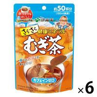 【水出し可】伊藤園 さらさら健康ミネラルむぎ茶 1箱(40g×6袋)