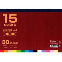 ハピラ 色画用紙 15色アソート A4 IG15A4