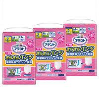 【アウトレット】大王製紙 アテントうす型さらさらパンツM~L女性用  1ケース(66枚:22枚入×3パック)