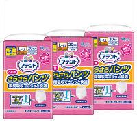 【アウトレット】大王製紙 アテントうす型さらさらパンツ女性用L~LL 1ケース(60枚:20枚入×3パック)