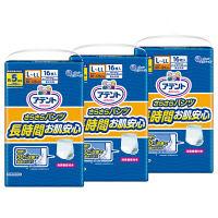 【アウトレット】大王製紙 アテントさらさらパンツ長時間L~LL男女共用 1ケース(48枚:16枚入×3パック)
