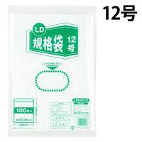 ポリ規格袋(ポリ袋) LDPE・透明 0.04mm厚 12号 230mm×340mm 1袋(100枚入) 伊藤忠リーテイルリンク