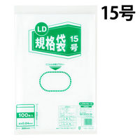 ポリ規格袋(ポリ袋) LDPE・透明 0.04mm厚 15号 300mm×450mm 1袋(100枚入) 伊藤忠リーテイルリンク