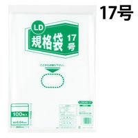 ポリ規格袋(ポリ袋) LDPE・透明 0.04mm厚 17号 360mm×500mm 1袋(100枚入) 伊藤忠リーテイルリンク