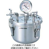 アズワン ステン真空缶 2L 1個 1-6095-01 (直送品)