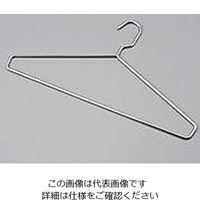 アズワン ステンレスハンガー 10本入 1箱(10本) 1-6103-01 (直送品)