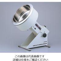 アズワン 乾燥パン型造粒機 DPZ-01R 1台 1-6162-11 (直送品)