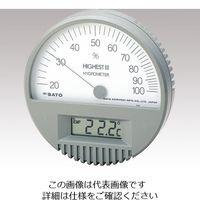 アズワン 精密温湿度計 7542 1ー623ー01 1台 1ー623ー01 (直送品)