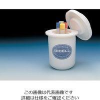 日本フリーザー 凍結処理容器 BICELL 1箱(6個) 1-6263-01 (直送品)