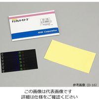 日油技研工業 デジタルサーモテープ(R)(可逆性) 30入 D-50 1箱(30枚) 1-628-06 (直送品)