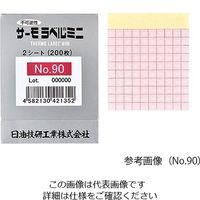 日油技研工業 サーモラベルミニ NO.100 200入 No.100 1袋(200枚) 1-630-11 (直送品)