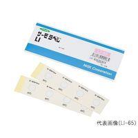 日油技研工業 サーモラベル 40入 LI-60 1箱(40枚) 1-631-03 (直送品)