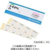 日油技研工業 サーモラベル 40入 LI-45 1箱(40枚) 1-631-21 (直送品)