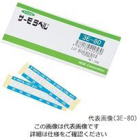 日油技研工業 サーモラベル(R)3E(不可逆性) 3E-40 20入 1箱(20枚) 1-633-18 (直送品)