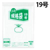 ポリ規格袋(ポリ袋) LDPE・透明 0.04mm厚 19号 400mm×550mm 1セット(1000枚:100枚入×10袋) 伊藤忠リーテイルリンク