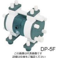 ヤマダコーポレーション テフロンダイヤフラムポンプ 11000mL/min DP-5F 1台 1-657-01 (直送品)