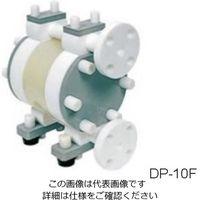 ヤマダコーポレーション テフロンダイヤフラムポンプ 27000mL/min DP-10F 1台 1-657-02 (直送品)