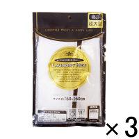 【アウトレット】洗濯ネット 超大型角形 細目 32444 1セット(3個入) 不二貿易