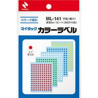 ニチバン マイタック(R)ラベル カラー丸シール 5色 5mm ML-141 1袋(各色390片入)