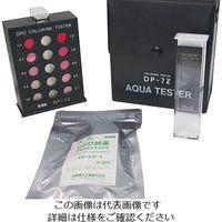 アズワン 残留塩素計 DP-7Z 1個 1-6652-01 (直送品)
