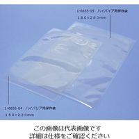 アズワン ハイバリア用保存袋 AP1522ー300 1ー6655ー04 1箱(300枚入) 1ー6655ー04 (直送品)