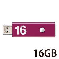プッシュロック 16GB ピンク MF-APSU2A16GPN