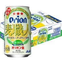 オリオン 麦職人 350ml 24缶