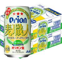 オリオン 麦職人 350ml 48缶