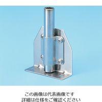 ヤマナカ 中間安定台(ステンレスC型) SS 1台 1-6670-01 (直送品)