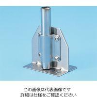 ヤマナカ 中間安定台(ステンレスC型) WW 1台 1-6670-02 (直送品)