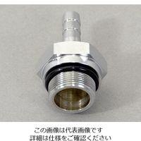 アルバック販売(ULVAC) ホース口吸気管 M20×P1×φ8 1個 1-672-21 (直送品)
