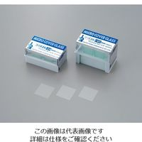 武藤化学 カバーグラス 24×32mm 1000枚入 2432 1箱(1000枚) 1-6725-04 (直送品)