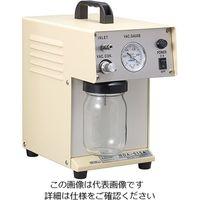 アルバック販売(ULVAC) アスピレーター MDA-015A 1台 1-686-01 (直送品)