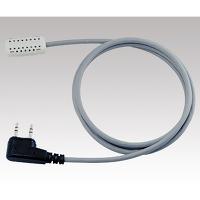 日置電機 温湿度センサー 9680-50 1個 1-7005-11 (直送品)