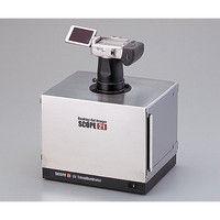 アズワン ゲル撮影装置 SCOPE21 1ー7041ー01 1台 1ー7041ー01 (直送品)