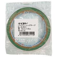 【アウトレット】共和 バッグシーリングテープNo.25(PET)9×35緑 HZ-011-6